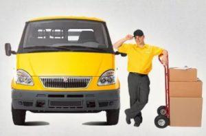 Что такое грузовое такси?